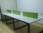 低价定做屏风工位,员工桌,班台。文件柜。办公椅等办公家具。量多更