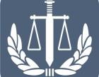 青浦华新附近律师,青浦华新征地拆迁律师,房产律师继承律师