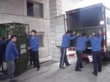 石碣居民搬家 专业空调拆装 钢琴搬运 公司搬迁 价格优惠