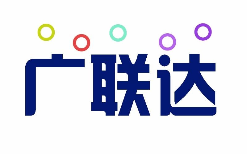 广联达预算造价实战培训班