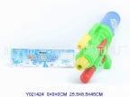 儿童玩具气压水枪  超大号45CM   双喷头打气水枪  夏天玩具
