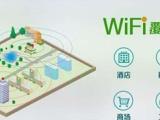想要低价颠覆市场?亿源数通发低价无线覆盖设备