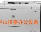 专业上门维修各式投影仪打印机复印机传真机及加碳粉