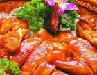 无锡厨师培训粤式卤水凉菜制作粤式新派凉菜制作培训