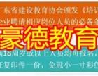 深圳质检员证怎么考2018年在哪里报名培训考试