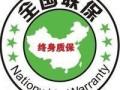 欢迎访问~上海德意燃气灶售后服务维修官方网站维修中心