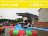 浩童熊猫电动碰碰船 儿童电瓶船 游乐激光