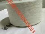 仿大化涤纶纱涤纶纱线仿大化涤纶纱线厂家 涤纶纱线厂家