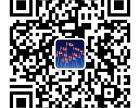 成都美国加拿大澳大利亚新加坡新西兰马来西亚俄罗斯留学咨询