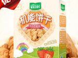 婴幼儿辅食饼干:宝宝机能饼干(牛奶草莓味) /高端婴儿食品批发