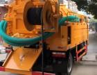 江宁大学城雨污水管道清洗潜望镜检测与化粪池清淤默契配合