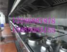 广州油烟机清洗公司专业酒店餐厅单位商场油烟机管道清洗公司
