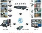 广州上门安装监控摄像头