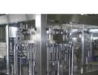 收购二手饮料厂设备 果蔬加工设备