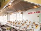 江苏新东方烹饪学校金牌设施
