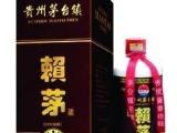北京)南国酒业 赖茅酒 酱香型白酒 10