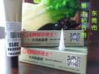 pa尼龙专用胶水,qis3013尼龙强力胶水,耐腐蚀强力胶