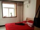眉县美阳街西 3室2厅1卫 105平米