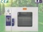 厂家直销康恒牌 药品干燥箱 食品干燥箱 干燥设备 DZF系列