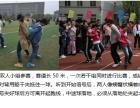 深圳哪里有拓展培训深圳烈豹专业拓展训练为您打造精英团队
