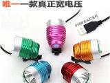 批发强光头灯自行车灯t6/U2山地车灯USB充电LED宽电压3.