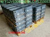 CSB蓄电池12V40AH代理商