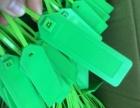 广州嘉禾扎带标签制作厂家RFID电子标签扎带标签价格