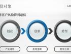宇成投资3D建材生产工厂免费合作技术图库支持