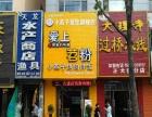 小燕子脆皮鸡饭烤肉办法传奇品牌店店火爆