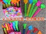 沙滩泡泡棒 吹泡泡玩具 儿童泡泡棒 泡泡