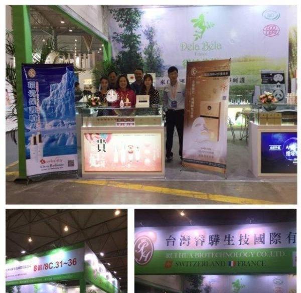 台湾薇思爱莉加盟 化妆品 投资金额