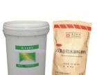 i江西南昌玉龙牌 981-JS聚合物水泥防水涂料