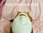 深圳坂田美容培训机构