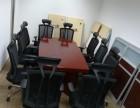 北京厂家直销办公桌椅屏风工位桌椅老板桌免费送货安装