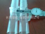 厂家低价供应塑料挤出制品 环保软硬质料 玩具料 透明PVC管