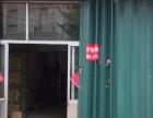 其它 潍城区丰产路门头房 仓库 50平米