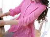 2014秋韩国新款 精致浪漫蕾丝刺绣上衣 女修身显瘦长袖打底衫