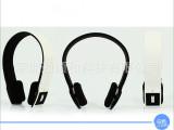 11.18伙拼,厂家热销德国外贸原单头戴式立体声蓝牙耳机HE01