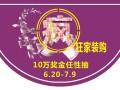 夏天就该来重庆永川交换空间清凉一夏!