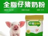 乳猪奶粉的产品特点