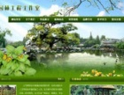 北京298元建站送空间域名备案手机站资料录入