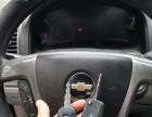 盐田东部华侨城开汽车锁公司,专配高档汽车钥匙电话