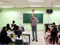iBS学院:以超越期待的四大教学优势 独领高端英语教育品牌