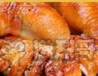 台式风味美食 鸡翅包饭加盟 小档口可开店 鸡翅包饭