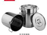厂家批发潮安 多功能汤桶无磁粥桶带盖水桶不锈钢锅具加厚大汤锅