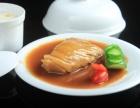 湘蜀肴菜谱制作 烤鱼菜谱制作
