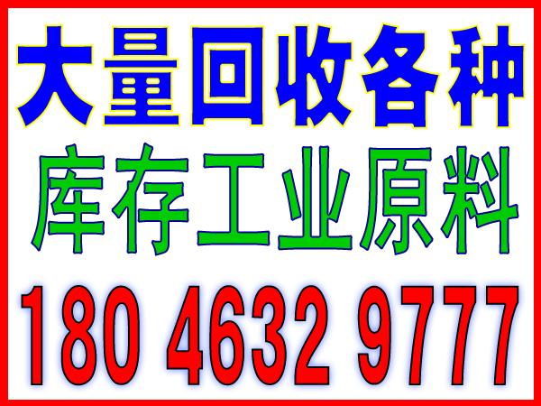 厦门岛内废旧机器回收-回收电话:18046329777