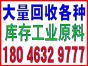 厦门岛外回收电缆电线-回收电话:18046329777