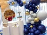 廊坊生日气球装饰百日宴满月宴策划求婚派对策划