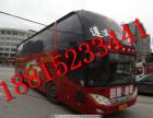 乘坐%温州到惠州的直达客车票价咨询15825669926(电